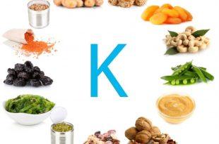 Vitamina K: cos'è e quali sono i benefici